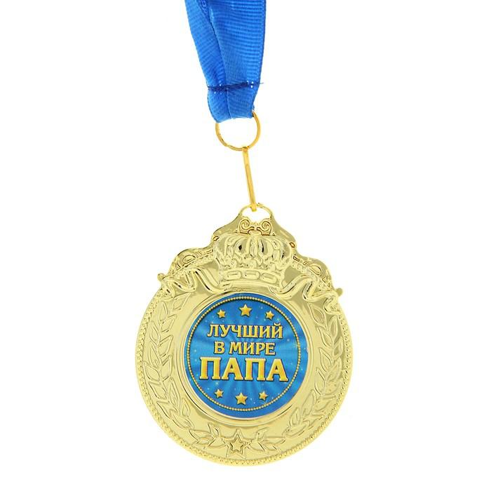 медали мой папа в картинках тбилиси карте рядом